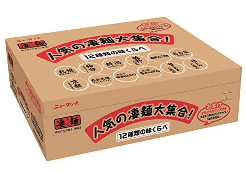 ヤマダイ 凄麺アソートボックス 1個