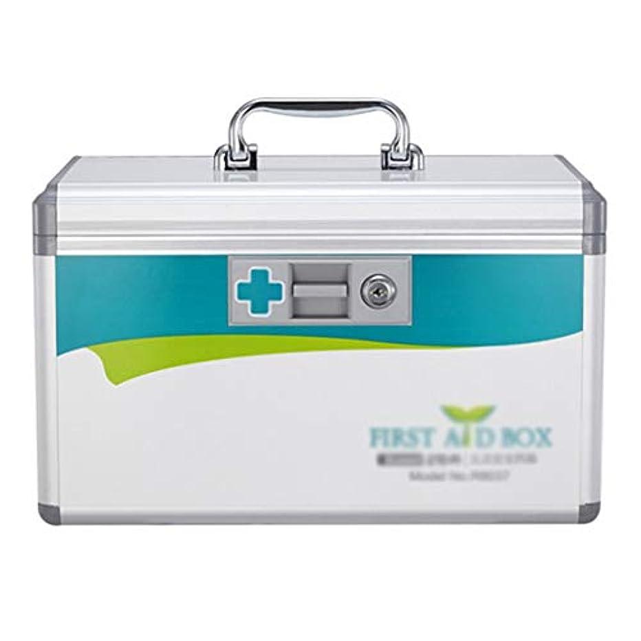 聴く微生物貝殻医療箱救急箱家庭用薬箱アルミニウム合金多層外来ボックス、チャイルドセーフロック付きショルダーストラップ付き