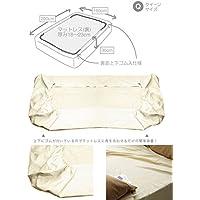 Fab the Home ボックスシーツ ミルク クイーン(160x200x30cm) ダブルガーゼ FH134820-910
