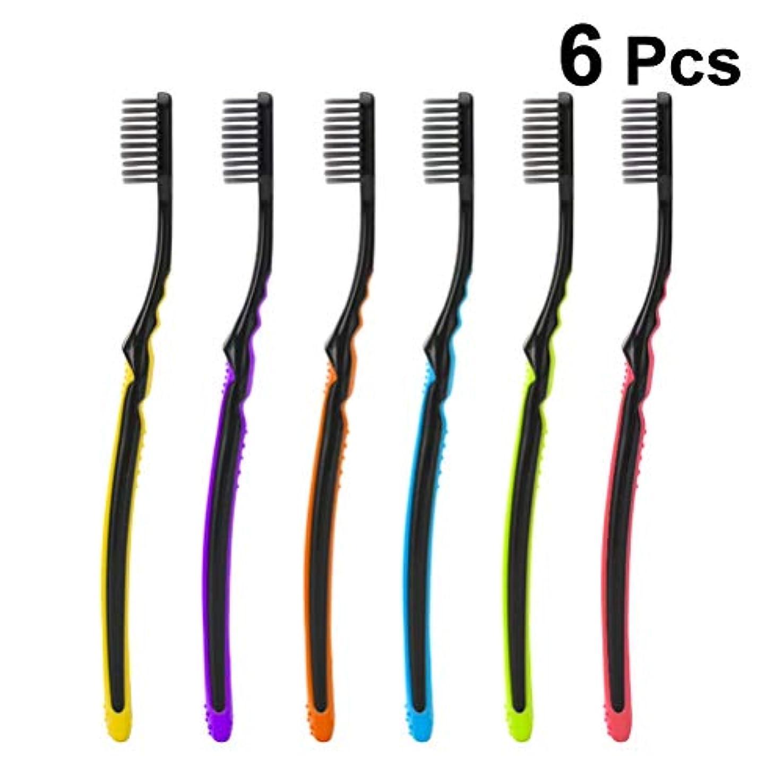 出席する集まる文房具SUPVOX 深く口腔クリーニングセットのための6本の柔らかい手動歯ブラシ歯ブラシ