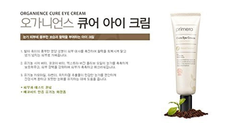ライバルスタッフメンタリティAMOREPACIFIC Primera Organience Cure Eye Cream, KOREAN COSMETICS, KOREAN BEAUTY[行輸入品]