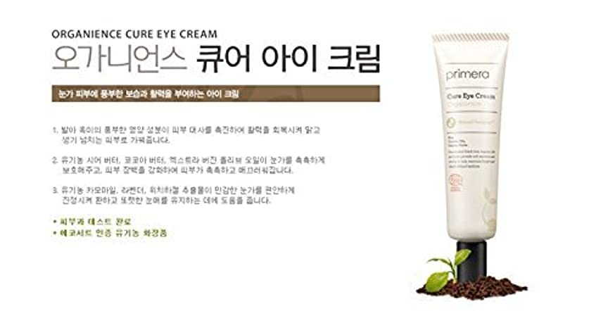 三十思い出させる操作AMOREPACIFIC Primera Organience Cure Eye Cream, KOREAN COSMETICS, KOREAN BEAUTY[行輸入品]