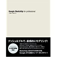 Google SketchUp for professional