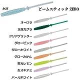 ダイワ ワーム ビームスティック ZERO 1.8インチ アソート