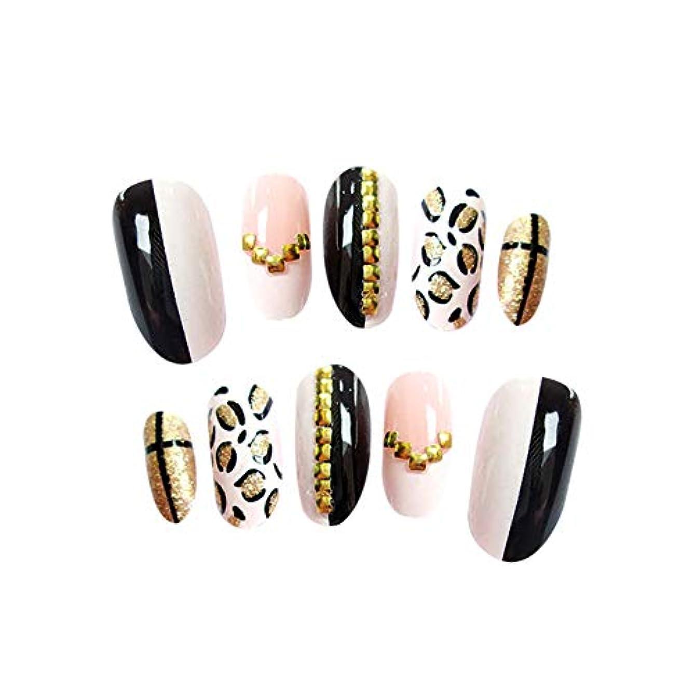 デンマーク語ナビゲーション模索Poonikuuネイルアートシール 手作りネイルチップ レンダリング偽のネイル 手爪 ネイルステッカー ネイル好きの女性 ファション 便利シンプル ヒョウ柄ネイルパッチ 1セット24枚 接着剤付き