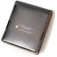 (リピード) REPIDO 財布 サイフ 二つ折り メンズ イタリア レザー 本革