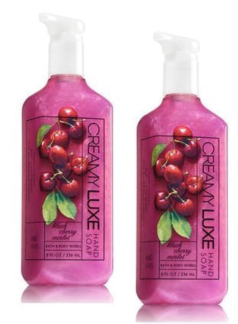 避難非難する冷笑するBath & Body Works ブラックチェリーメルロー クリーミー リュクス ハンドソープ 2本セット BLACK CHERRY MERLOT Creamy Luxe Hand Soap. 8 oz 236ml [...