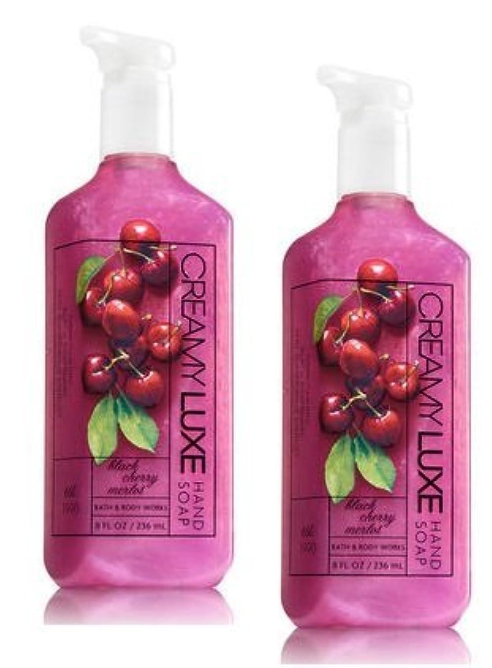 環境に優しい不合格スカーフBath & Body Works ブラックチェリーメルロー クリーミー リュクス ハンドソープ 2本セット BLACK CHERRY MERLOT Creamy Luxe Hand Soap. 8 oz 236ml [...