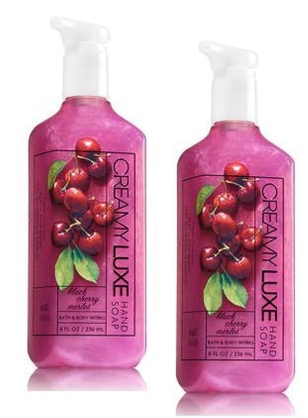 自我スタジアム血統Bath & Body Works ブラックチェリーメルロー クリーミー リュクス ハンドソープ 2本セット BLACK CHERRY MERLOT Creamy Luxe Hand Soap. 8 oz 236ml [...