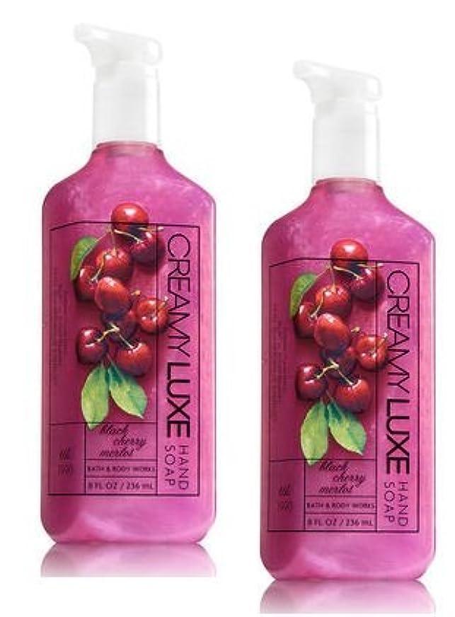 Bath & Body Works ブラックチェリーメルロー クリーミー リュクス ハンドソープ 2本セット BLACK CHERRY MERLOT Creamy Luxe Hand Soap. 8 oz 236ml [...