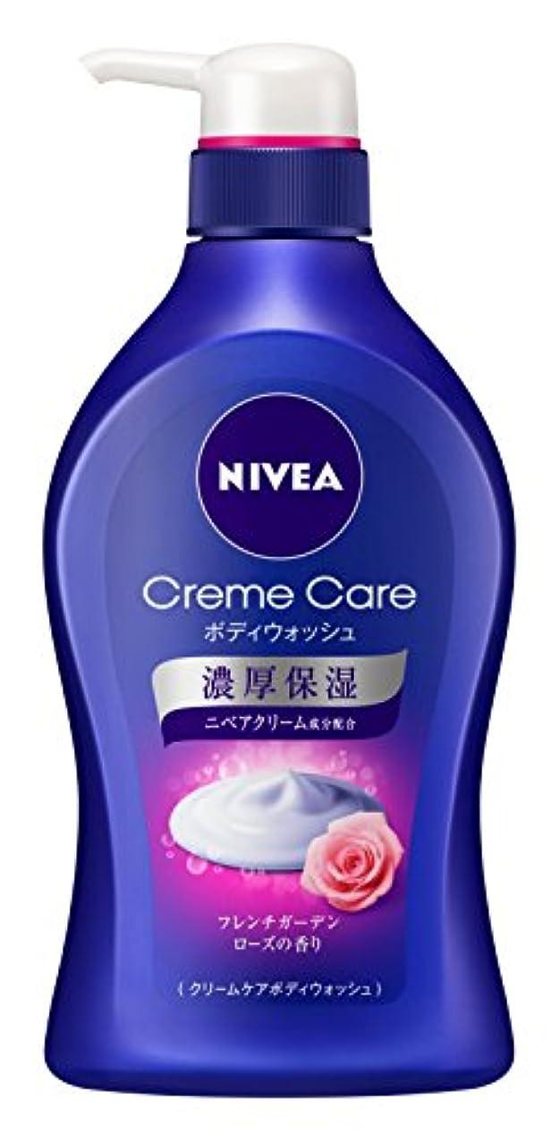 乳製品化粧レオナルドダニベア クリームケアBWフレンチローズポンプ 480ml