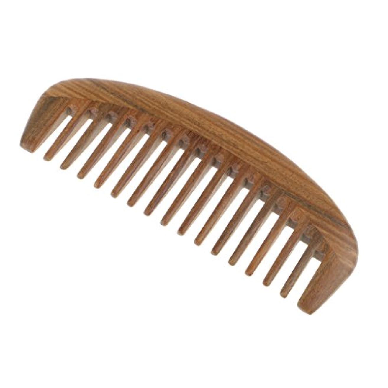 ハドル依存するわかりやすい木製櫛 ウッドコーム 帯電防止 ヘッドマッサージ プレゼント