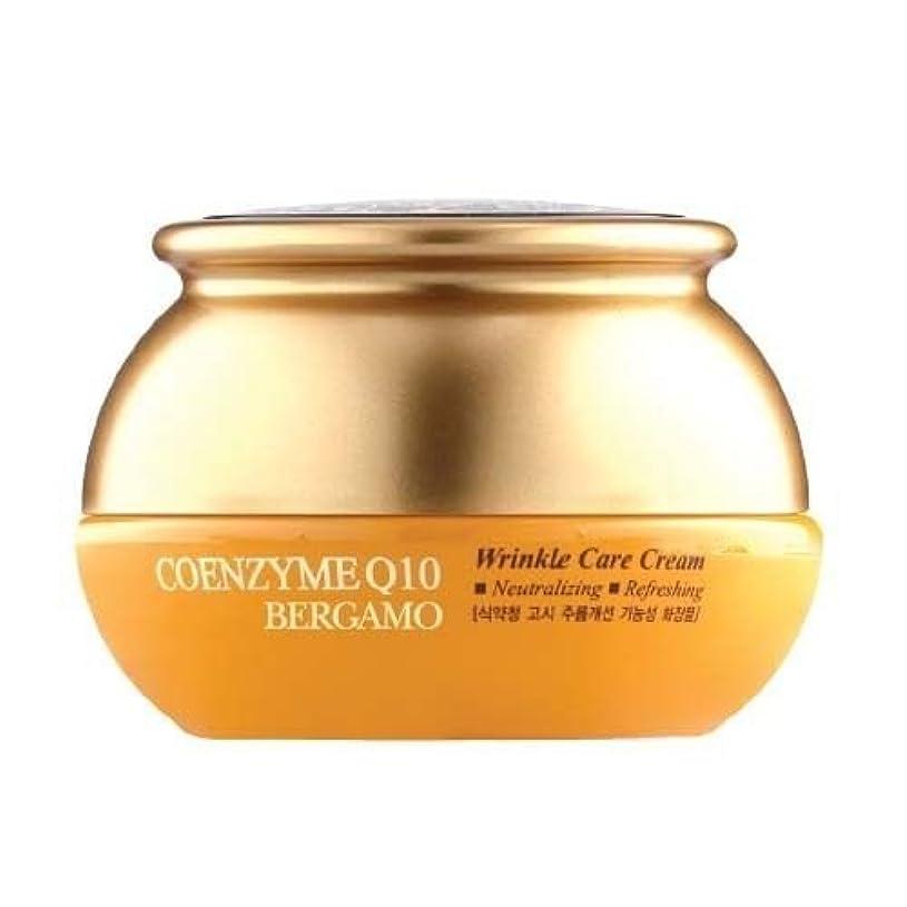 自宅で襟チャートベルガモ[韓国コスメBergamo]Coenzyme Q10 Wrinkle Care Cream コエンザイムQ10リンクルケアクリーム50ml しわ管理 [並行輸入品]