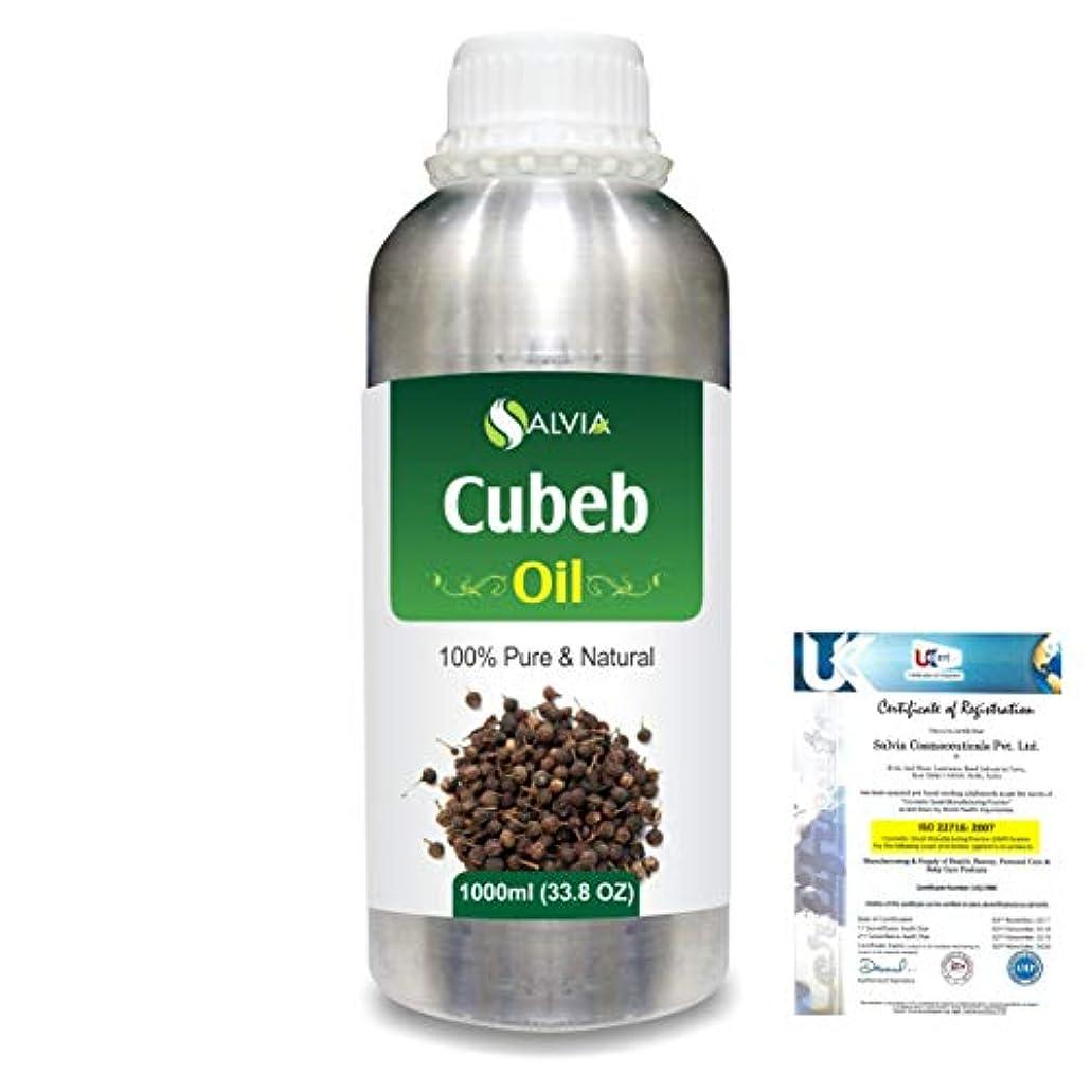 麦芽公平なふけるCubeb (Piper Cubeba) 100% Pure Natural Essential Oil 1000ml/33.8fl.oz.