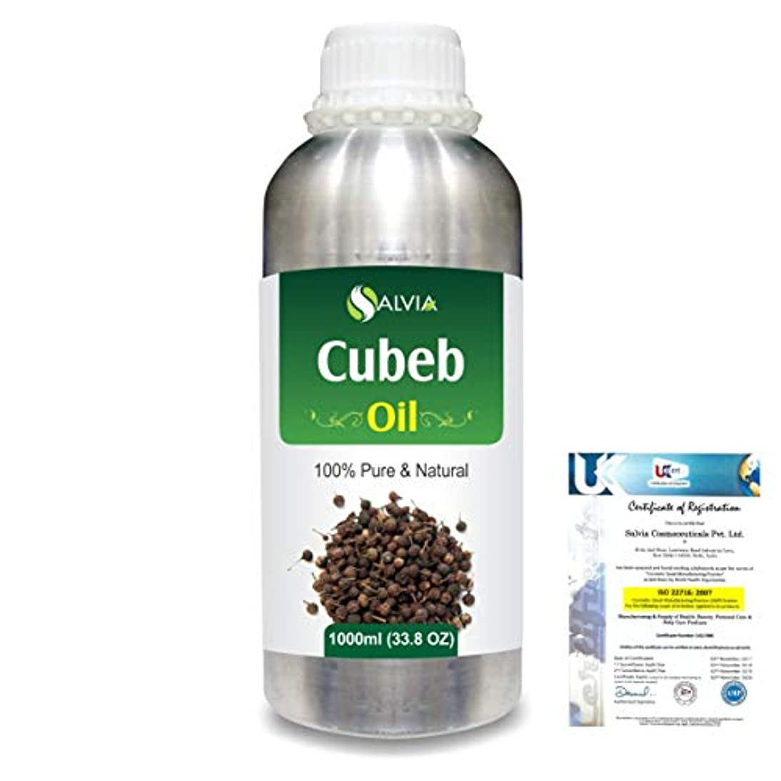 車両いう机Cubeb (Piper Cubeba) 100% Pure Natural Essential Oil 1000ml/33.8fl.oz.