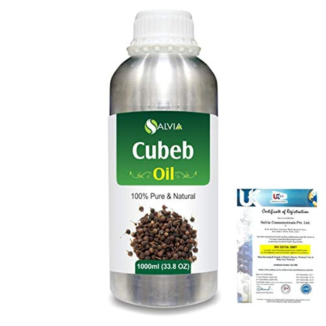 重くする橋カスケードCubeb (Piper Cubeba) 100% Pure Natural Essential Oil 1000ml/33.8fl.oz.