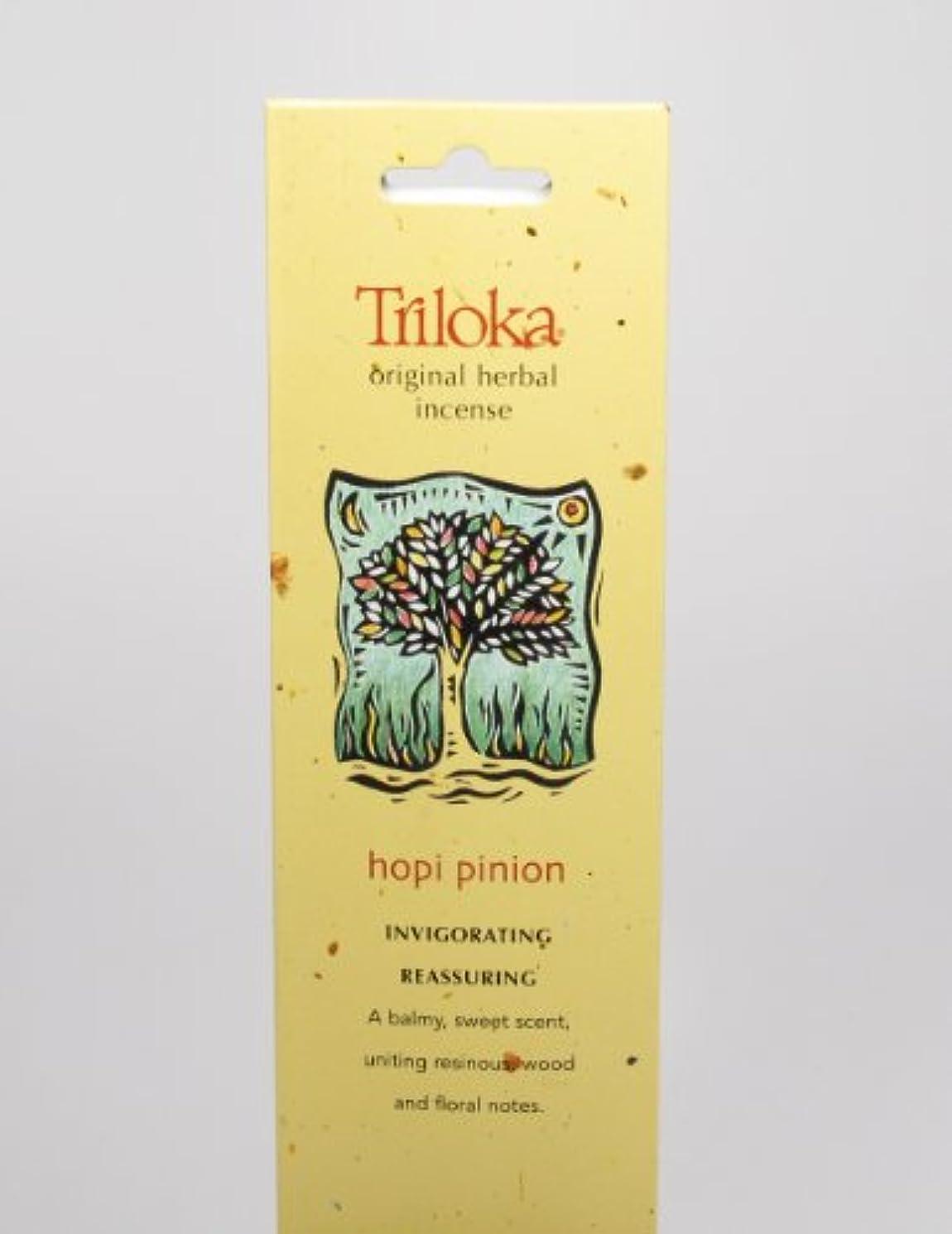 昼寝治世記念品Hopi Pinon – Triloka元Herbal Incense Sticks