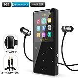 MP3プレーヤー Bluetooth4.2対応,ウォークマン, 8GB音楽プレイヤー, FMラジオ デジタルオーディオプレーヤー HIFI超高音質 合金製 1.8イン多彩スクリーン 60時間再生 マイ