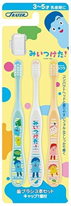 症候群くつろぐ乳製品SKATER 歯ブラシ 園児用 (3-5才) 毛の硬さ普通 3本組 みいつけた! TB5T