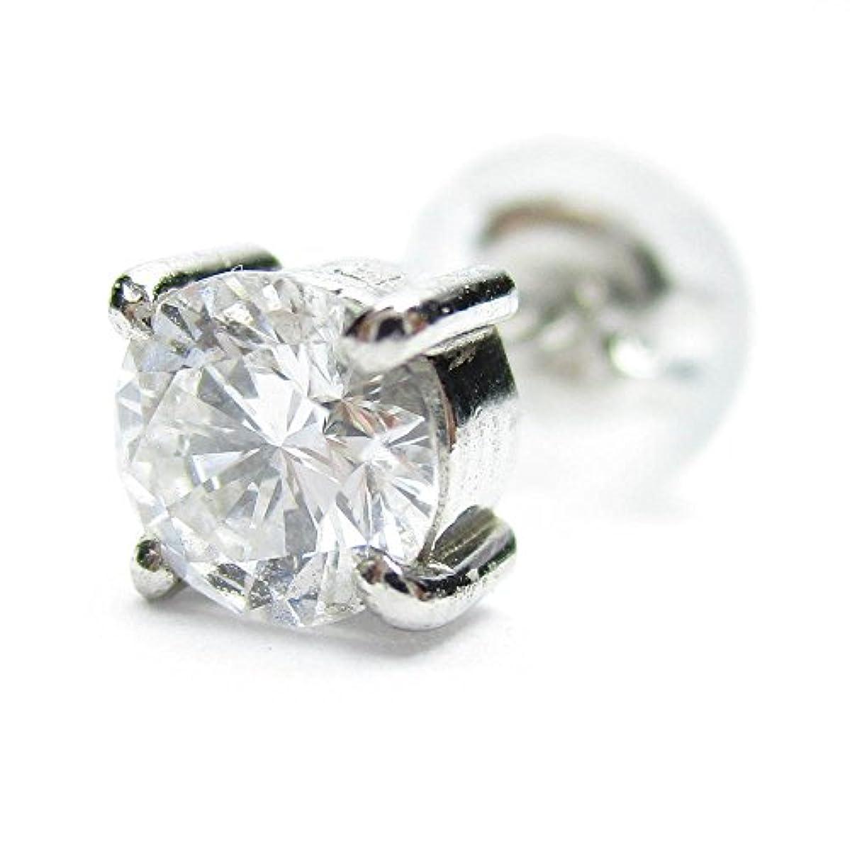 麻痺させる簡略化するミシン5-1407-02022 KDI ◆ Pt900 プラチナ ダイヤモンド 片耳 ピアス