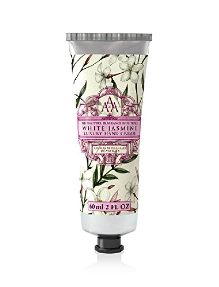 以降支配的織機クルトンヒルファーム ハンドクリーム ホワイトジャスミンの香り 60ml