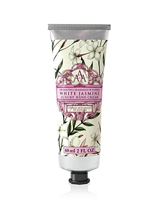 忘れるチャンバー割れ目クルトンヒルファーム ハンドクリーム ホワイトジャスミンの香り 60ml