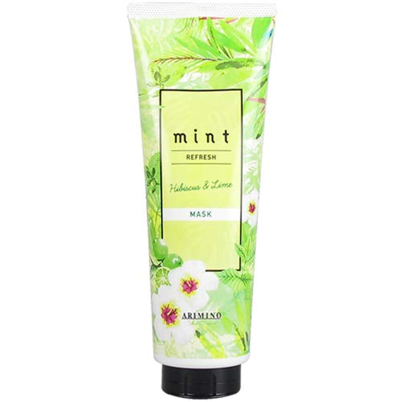 石鹸グラス自発的アリミノ ARIMINO ミント マスク リフレッシュ 200g [並行輸入品]