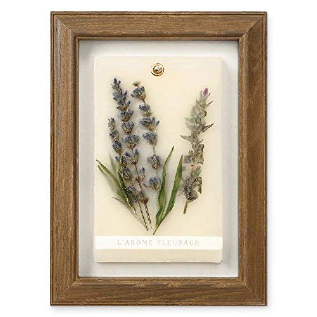 したいギャザー請うFLEURAGE(フルラージュ) アロマワックスサシェ ラベンダーの香り Lavender×AntiqueBrown KH-61119