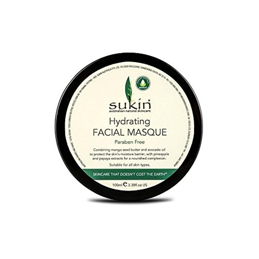 ジョージハンブリーとんでもない比較Sukin Hydrating Facial Masque 100ml (Pack of 6) - 水和顔の仮面劇の100ミリリットルを x6 [並行輸入品]