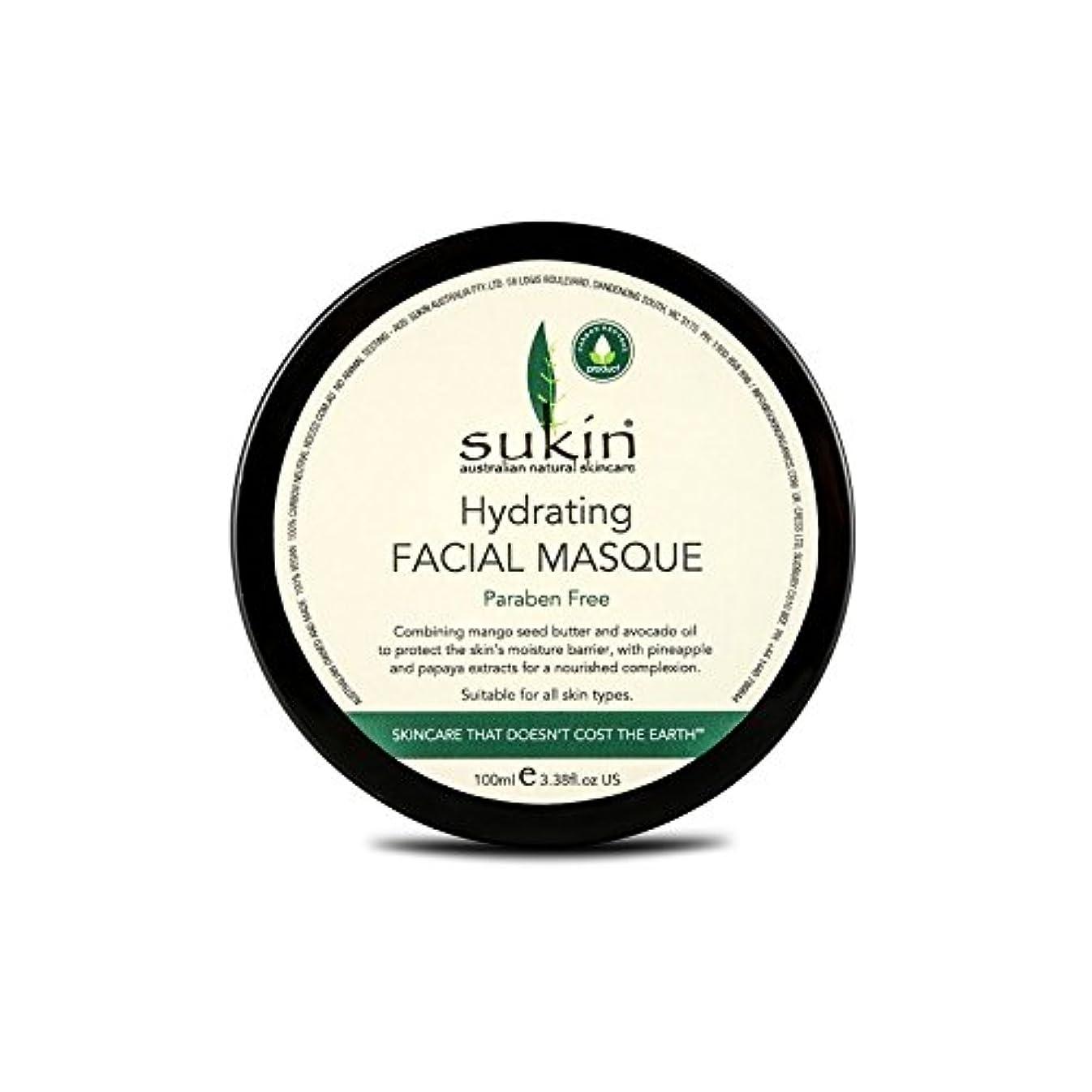 蒸発削減の量水和顔の仮面劇の100ミリリットルを x2 - Sukin Hydrating Facial Masque 100ml (Pack of 2) [並行輸入品]