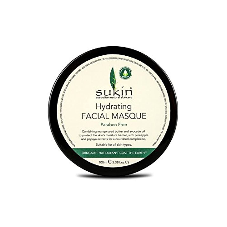 変色するコーラスできればSukin Hydrating Facial Masque 100ml - 水和顔の仮面劇の100ミリリットルを [並行輸入品]