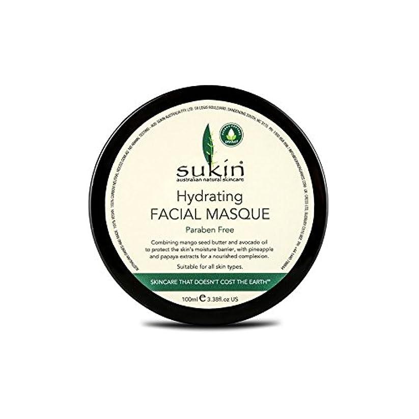 アトミック進化する姿勢Sukin Hydrating Facial Masque 100ml (Pack of 6) - 水和顔の仮面劇の100ミリリットルを x6 [並行輸入品]