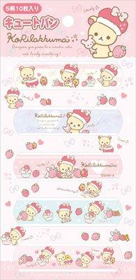 ◎【リラックマ】キュートバン(ピンク)★コリラックマのみんないちごになぁれ★