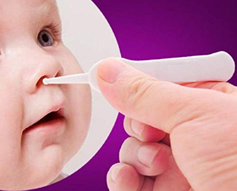 テント目に見える悪いChuminego 幼児の赤ちゃんの耳のノベルの下着プラスチックピンセット