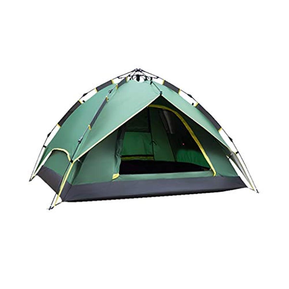 聴く飽和する熟すIDWOI キャンプのテント 現れる 防水 3-4人 ドームテント アウトドア 自動 インスタント 軽量 家族のテント、2色 (Color : Green)