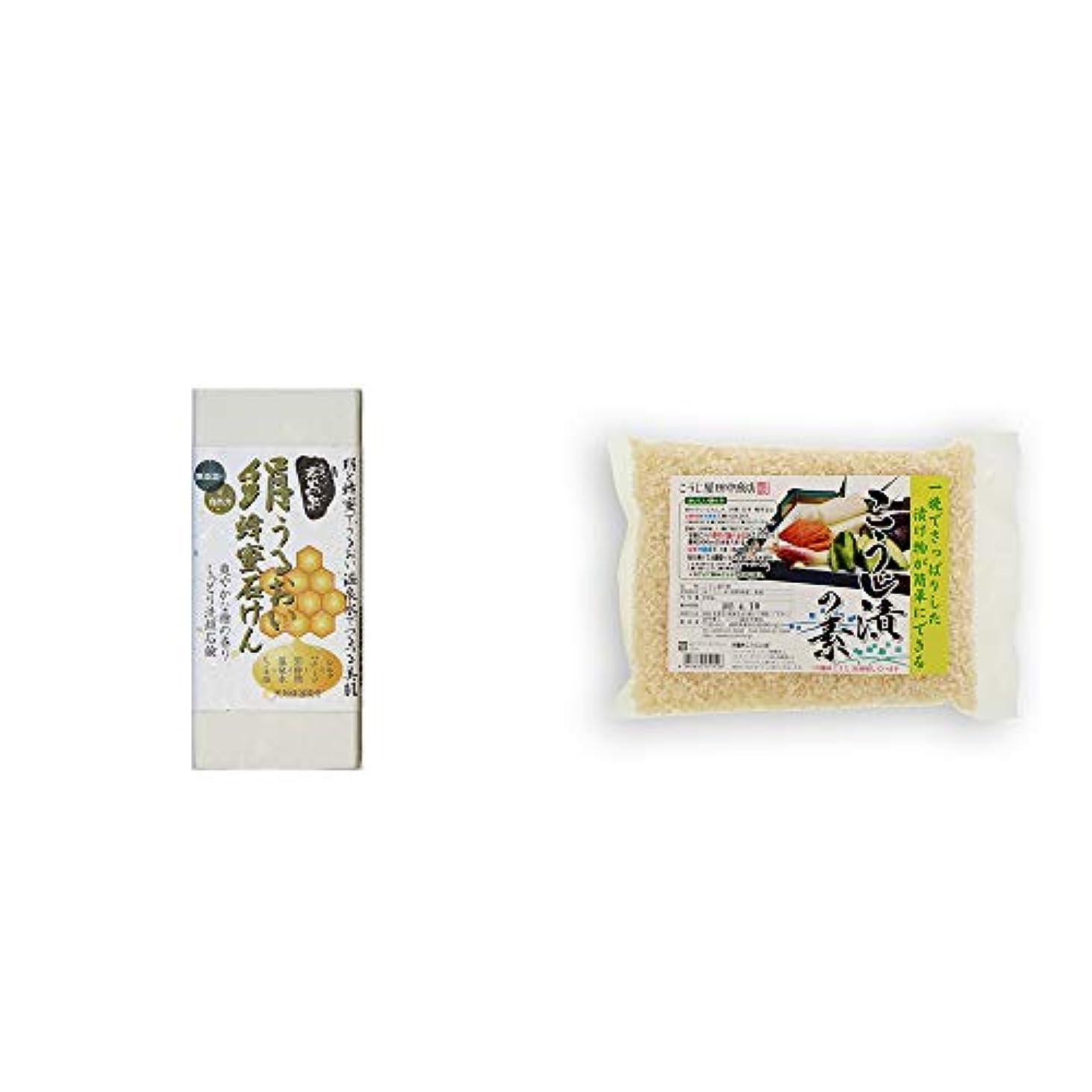 はさみレベルの慈悲で[2点セット] ひのき炭黒泉 絹うるおい蜂蜜石けん(75g×2)?こうじ屋田中商店 こうじ漬けの素(600g)