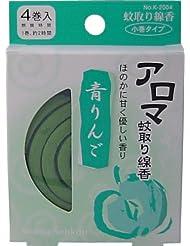 アロマ蚊取り線香 小巻タイプ 4巻入 青りんご