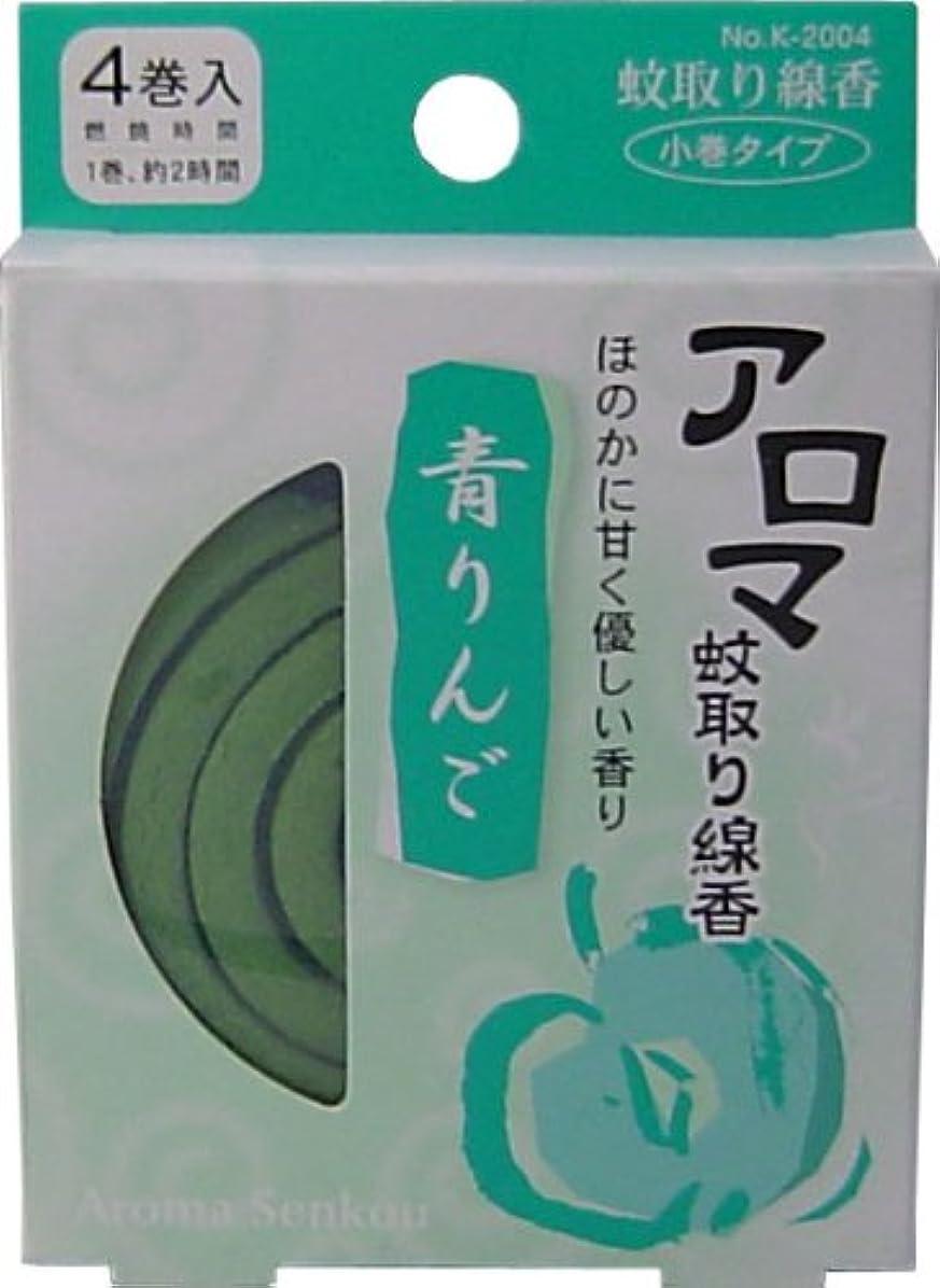 販売員アクセルロッカーアロマ蚊取り線香 小巻タイプ 4巻入 青りんご