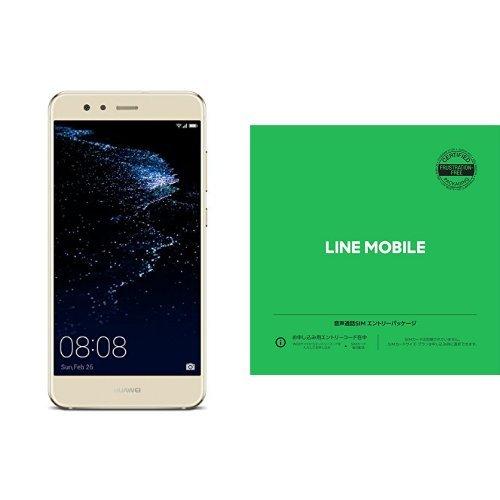 Huawei 5.2型 P10 lite SIMフリースマートフォン プラチナゴールド 日本正規代理店品 P10 LITE/WAS-L22J/PLLINEモバイル 音声通話SIMエントリーパックセット