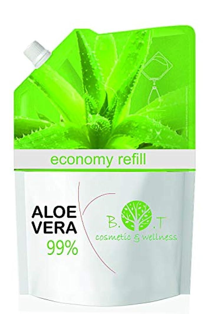 意味評議会ハック経済的な詰め替えアロエベラジェルカナリアからの純粋な新鮮なアロエジュース99%100%天然100%