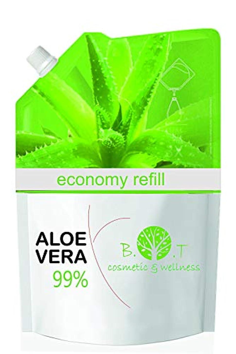 ホイップ任意留まる経済的な詰め替えアロエベラジェルカナリアからの純粋な新鮮なアロエジュース99%100%天然100%
