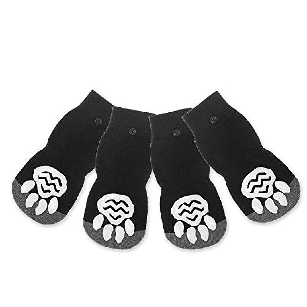規制するエネルギー通信網Dog Paw Printed Anti-Slip Pet Dog Socks Traction Control for Indoor Wear
