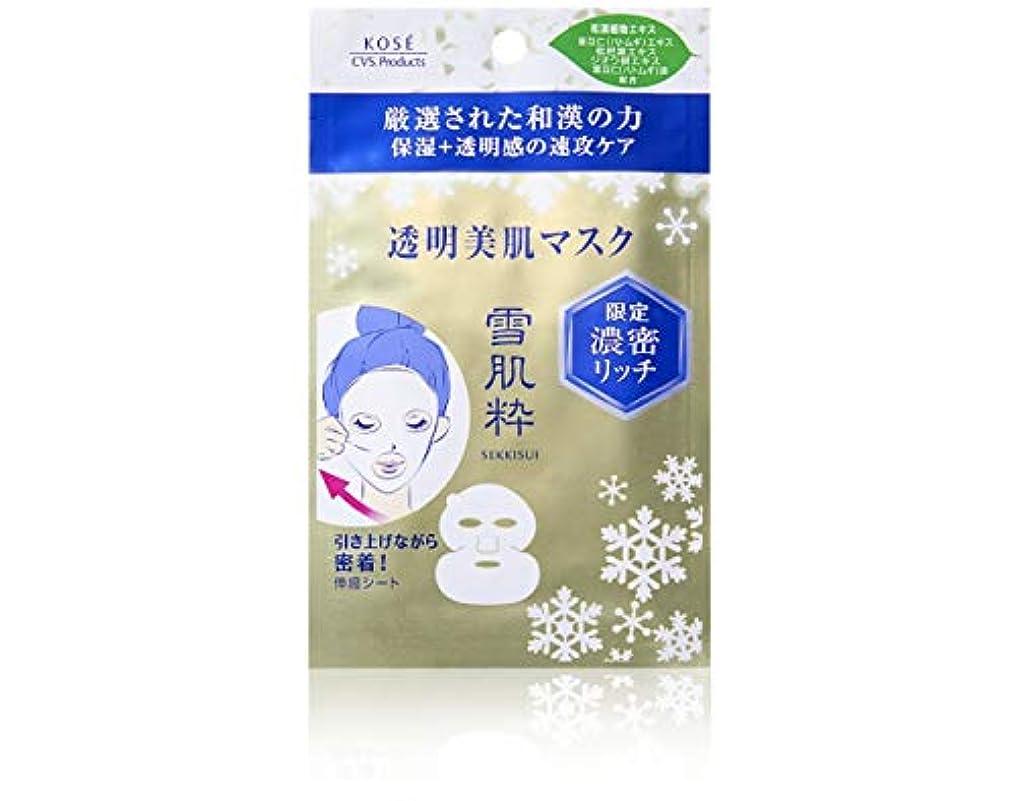 ひどく生咽頭【数量限定】コーセー 雪肌粋 濃密リッチ美肌マスク 4枚入り×3パック