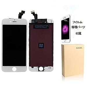 Flylinktech iPhone6 フロントパネル ガラスパネル デジタイザ タッチパネル LCD液晶セット アイホン 6 交換修理 保護フイルム付き 純正同等品 (ホワイト)