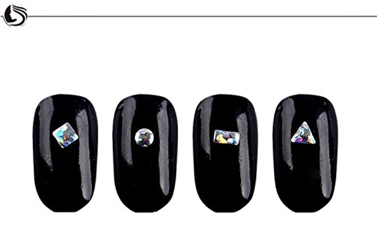 調整サーマルベギンネイルアートデコレーションシルバースパンコールキラキラ3Dネイルアートステッカーマニキュアツール