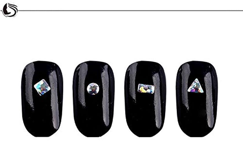 軽量プライムによるとネイルアートデコレーションシルバースパンコールキラキラ3Dネイルアートステッカーマニキュアツール