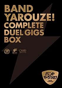 「バンドやろうぜ! 」COMPLETE DUEL GIGS BOX(完全生産限定版) [Blu-ray]