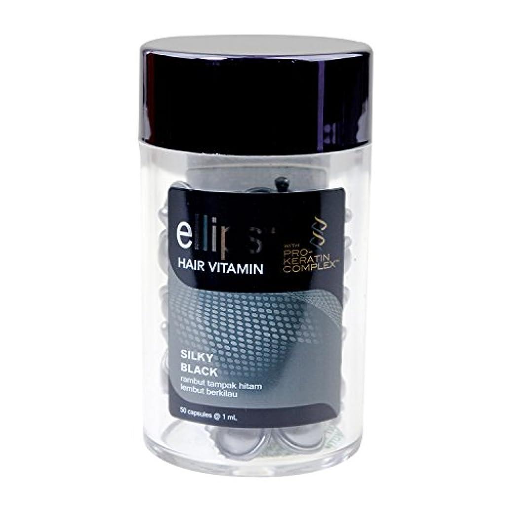 ショットクールコンプライアンスエリップス Ellips ヘアビタミン プロケラチンコンプレックス配合 50粒入り 洗い流さない ヘア トリートメント (プロ ブラック)