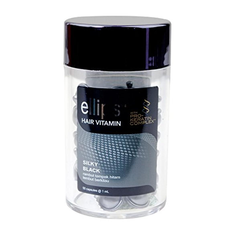 香港のれん漏れエリップス Ellips ヘアビタミン プロケラチンコンプレックス配合 50粒入り 洗い流さない ヘア トリートメント (プロ ブラック)