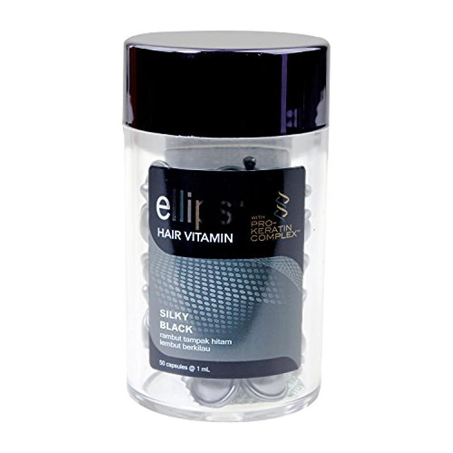 ホット合意不健康エリップス Ellips ヘアビタミン プロケラチンコンプレックス配合 50粒入り 洗い流さない ヘア トリートメント (プロ ブラック)